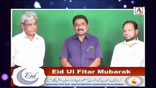 Eid-ul-Fitr Mubarak By Karnataka Government Muslim Employees Association Gulbarga