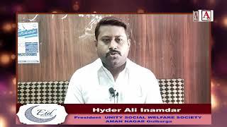 Eid-ul-Fitr Mubarak By Hyder Ali Inamdar President  UNITY SOCIAL WELFARE SOCIETY AMAN NAGAR Gulbarga