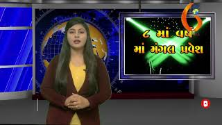 Gujarat News Porbandar 24 05 2020