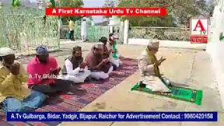 Live Namaz e Eid ul fitr at Bargah Hazrat Sufi Sarmasth rh Sagar Shareef Tq Shahpur Dist Yadgir