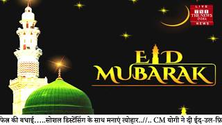 EID Mubarak From LALWANI'S // THE NEWS INDIA