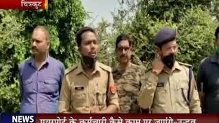 Chitrakoot | डकैतो से खाकी की मुठभेड़, 2 डकैत गिरफ्तार, फायर पावर भी बरामद | JAN TV
