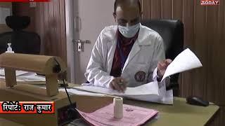 25 may 13  कोरोना से पीडित महिला की शिमला आईजीएमसी में हुई मौत