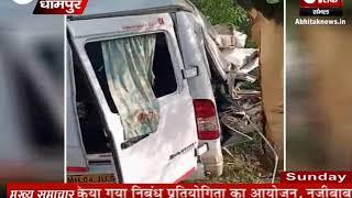 महाराष्ट्र से आ रही  मिनी बस धामपुर में दुर्घटनाग्रस्त, कई घायल