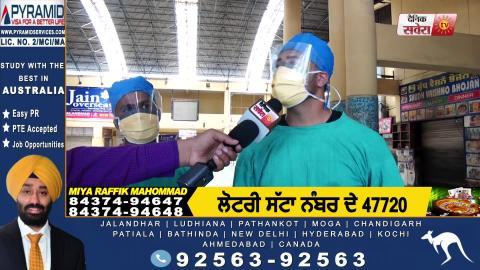 Jalandhar में अगर सफ़र से पहले किसी यात्री को आया बुखार ,Civil Hospital में किया जाएगा Quaratine
