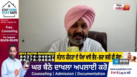 Ballbir Singh Sr.के नाम पर बनाए जाए Sports university :Harpal Cheema
