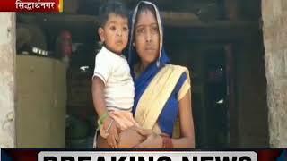 Siddharthnagar | आंगनबाड़ी कार्यकर्ताओं का हाल- बेहाल, पोषाहार , टीकाकरण सिमटता जा रहा कागजो मे