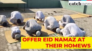 People Offer Eid Namaz At Their Homes | Latest News In English | Catch News