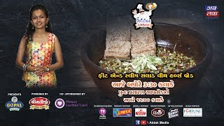 LIVE | Abtak Delicious Rasthal | FIT and SLIM SALAD WITH HERBS BREAD | Episode-25 | Abtak Special