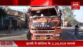 Bulandshahr Accident // शिकारपुर में कैंटर और ट्रक की हुई भिड़ंत, गाड़ियों के चालक हुये घायल