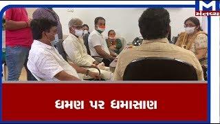 Vadodara: ગોત્રી હોસ્પિટલના સુપ્રિન્ટેન્ડેન્ટનો ધમણને લઈને મોટો ખુલાસો