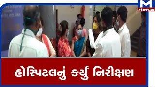 Jamnagar : જિલ્લા કોંગ્રેસે લીધી જી.જી.હોસ્પિટલની મુલાકાત