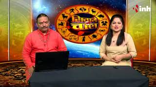 Aaj Ka Rashifal 19 November 2017 - Dainik Rashifal Hindi Today Horoscope