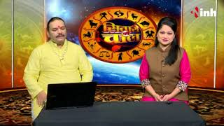 Aaj Ka Rashifal 20 November 2017 - Dainik Rashifal Hindi Today Horoscope