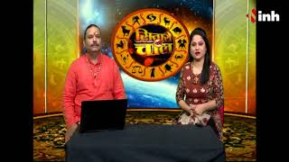 Aaj Ka Rashifal 21 November 2017 - Dainik Rashifal Hindi Today Horoscope