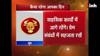 Aaj Ka Rashifal 22 November 2017 - Dainik Rashifal Hindi Today Horoscope