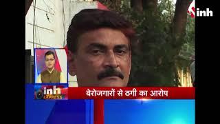 Today's Chhattisgarh Latest News In Hindi - दिन भर की सारी बड़ी खबरे - INH Express 22nd Nov 2017
