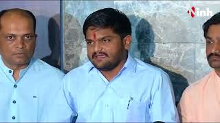 Hardik Patel PC: Congress has agreed to our quota demand and their formula in manifesto