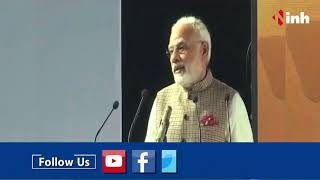 PM Modi Latest Speech - Jan Dhan, Aadhar, Mobile have helped bring transparency