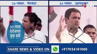 Rahul Gandhi Funny:  आलू डालोगे सोना निकलेगा के बाद राहुल गांधी का एक और वायरल वीडियो!