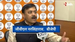 GVL Narsimha Rao On Rahul Gandhi - Congress पार्टी में काबिलियत की कोई जगह नही है