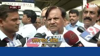 Ahmed Patel On CM: क्या Ahmed Patel बनेंगे Congress के Gujarat CM कैंडिडेट ?