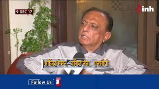 Majid Memon On Modi - देखिये Majid Memon ने Neech Aadmi मुद्दे पर PM Modi को क्या कहा