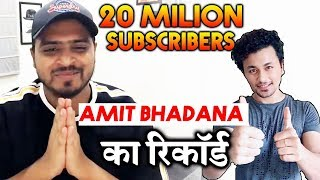 Amit Bhadana Completes 20 MILLION Subscribers | 1st Indian Youtuber
