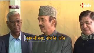 Gulam Nabi Aazad On Nitish Kumar -  Nitish Kumar और उसके मंत्रिमंडल की सदस्यता रद करनी चाहिए थी