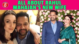All You Want To Know About Rahul Mahajan's 3rd Wife