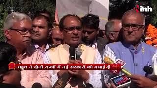 Gujarat Himachal Election Result: Hardik Patel ने फिर उठाए EVM पर सवाल!