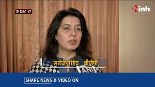 Who will be the next CM of Gujarat ?- BJP Saroj Pandey Interview