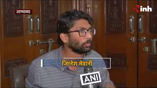 Jignesh Mevani Latest Speech - Modi Ji को अब Definitely Retire होना पड़ेगा