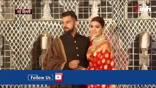 Virat Anushka Wedding Reception-  विराट-अनुष्का की रिसेप्शन पार्टी है बहुत ख़ास