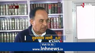 Subramanian Swamy On 2G Spectrum case- Not a setback, law officers were not serious