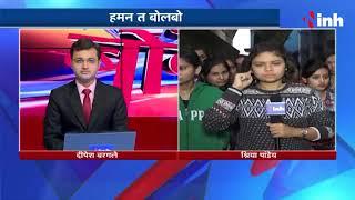 Mobile Phone Ban: Degree Girls College में मोबाइल पर रोक! कितना सही कितना गलत?