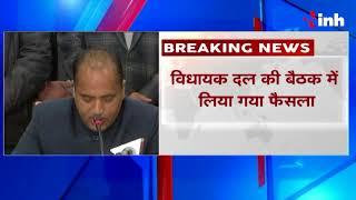 Who is Jairam Thakur, कौन है हिमाचल प्रदेश से BJP के नए CM जयराम ठाकुर?