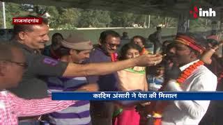 Rajnandgaon के Kadim Ansari कराते है हिन्दुओं को तीर्थ यात्रा - Chhattisgarh के Santa Claus
