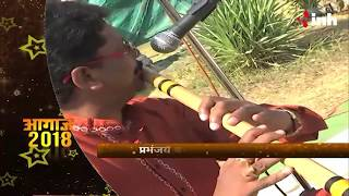 आगाज 2018:  Prabhanjay Chaturvedi की गजलों के साथ, Watch Video