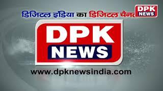 SHO विष्णु विश्नोई के आत्महत्या प्रकरण में नेता राजेंद्र राठौड़ और पुलिस अफसर के बिच नोक - झोंक