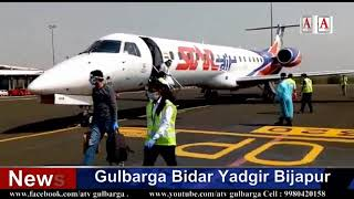 Lockdown Ke Baad Aaj First Flight Gulbarga Airport Per Land A.Tv News 25-5-2020