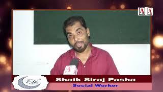Eid-ul-Fitr Mubarak By Shaik Siraj Pasha Social Worker