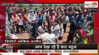 खंडवा जिले के मोरटक्का माफ़ी ग्राम पंचयात में नियमो की उड़ रहे धज्जिया