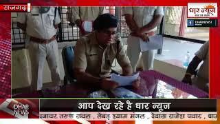 धार पुलिस अधीक्षक की टीम को बड़ी सफलता बाग का अपराधी पुलिस मुठभेड़ में पकड़ाया