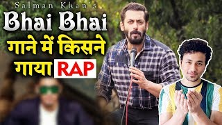 Bhai Bhai Song | Salman Khan GIVES Chance To Hyderabadi Boy To RAP In His Song