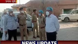 Unnao | जिलाधिकारी और पुलिस अधीक्षक ने किया दौरा, ईद पर सुरक्षा व्यवस्थाओ का का लिया जायजा