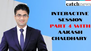 Interactive Session Part 4 With Aakash Chaudhary (Director & CEO, Aakash Educational Services)
