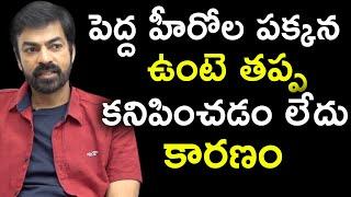 పెద్ద హీరోలు పక్కన ఉంటె తప్ప కనిపించడం లేదు కారణం | Actor Ravi Varma Latest Interview