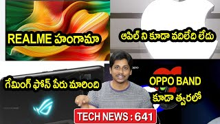 TechNews in telugu 641 realme tv,asus rog 3,oppo BAND,realme watch,samsung watch,reno 4