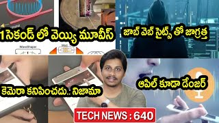 TechNews in telugu 640:mi band 5,world's fastest internet speed ,darkweb,mi mix 4,redmi airdots s